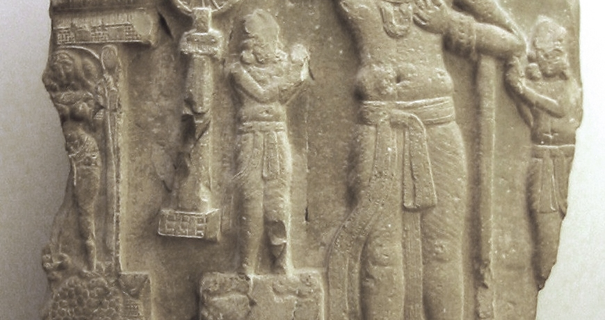 Ashoka, Emperor of India.image.jpg