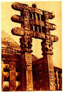 ON TOP OF THE COSMIC MOUNTAIN...  {A Representation of the Gate}.Image.jpg