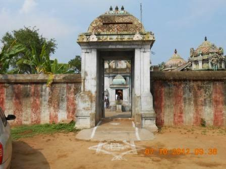 Kunthalnathar temple.Image,jpg