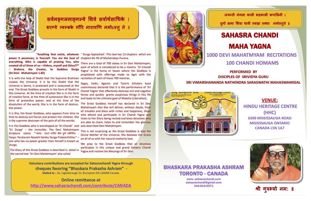 Sahasra Chandi Mahayagna.jpg