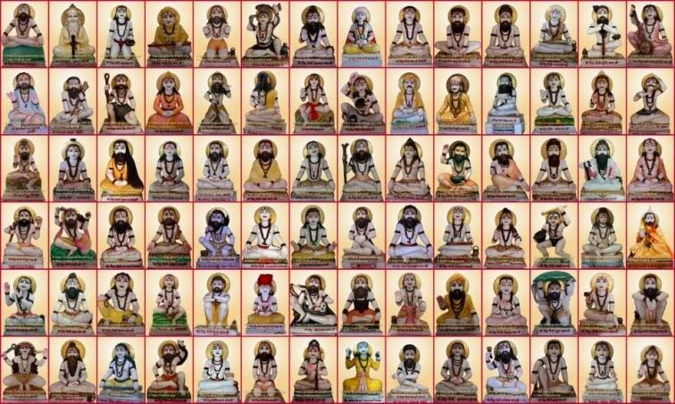 Eightty four Siddhas.jpg