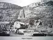 Tirupati Tirumala hilld.jpg