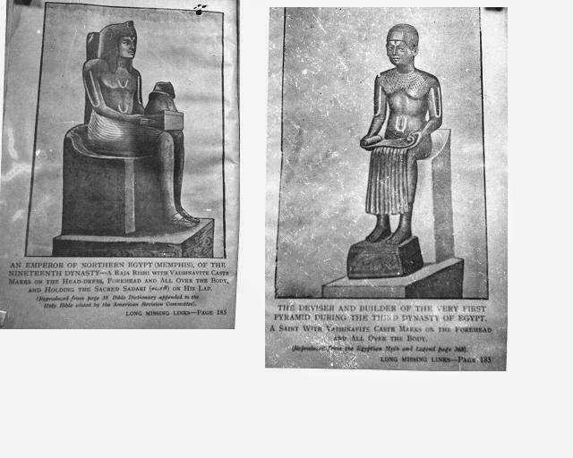 Roman kins weaing Hindu marks.JPG