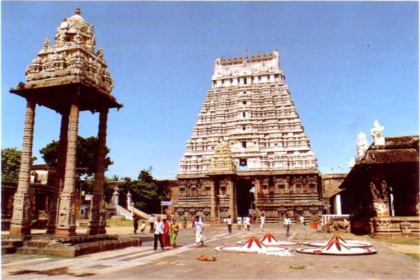 Ekambareswarar Temple, Kanchipuram,Tamil Nadu India.jpg