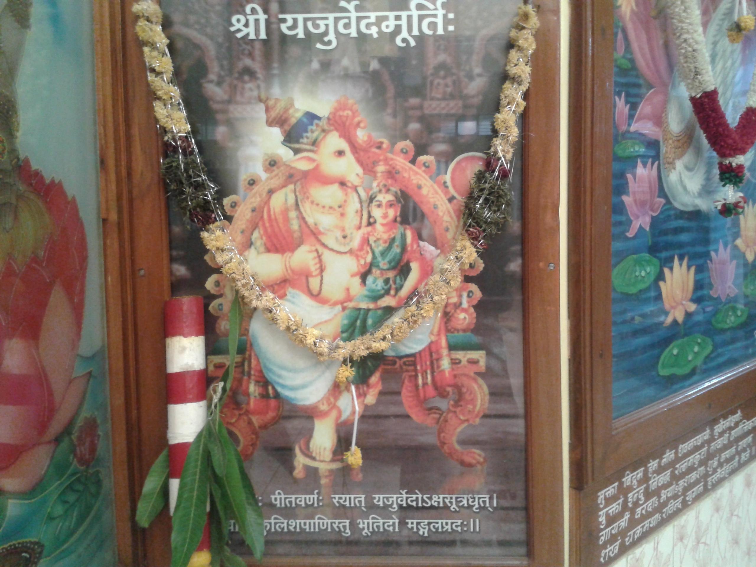 Rig Yajur Sama Atharva Vedas Personified Images Ramani S Blog