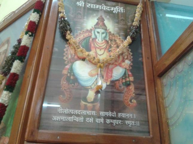 Hindu scripture sama veda personified.