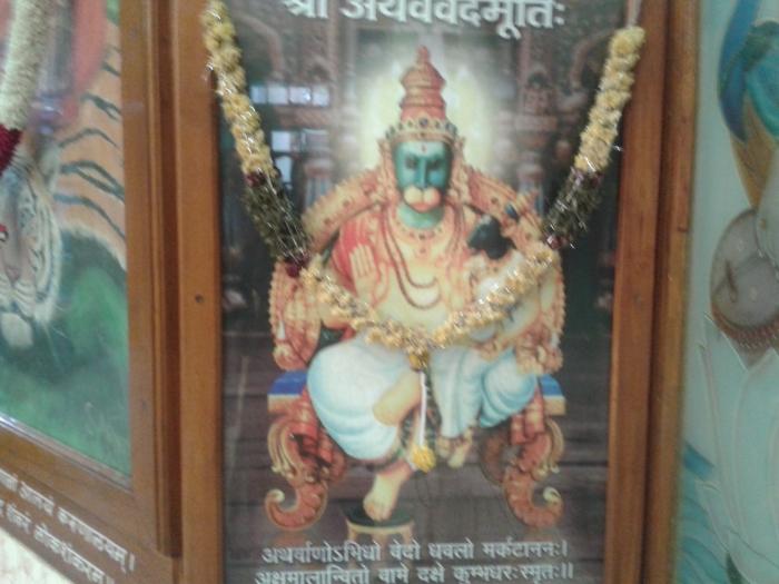 Hindu scripture Atharva veda personified.