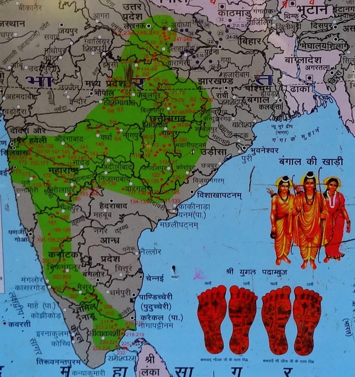Rama Kills Thadaka.jpg