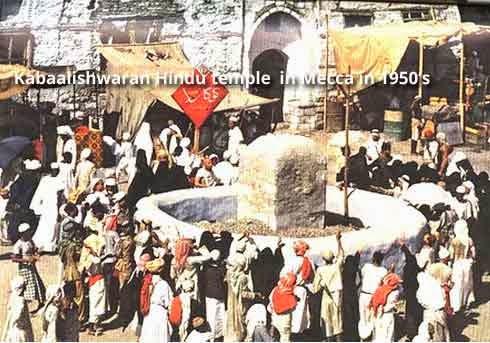 be798-kaaba_shiva_temple