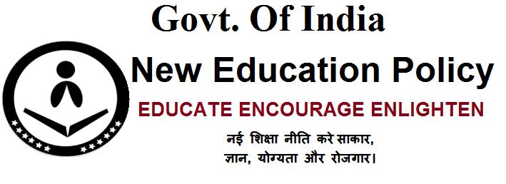 Education India .Logo.png