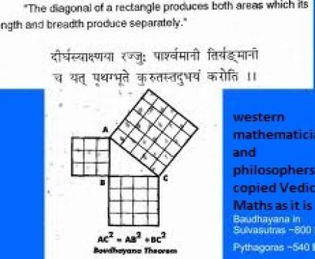vedic-geometry