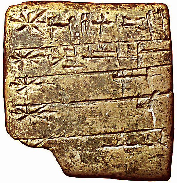 sumerian-texts-2-deities
