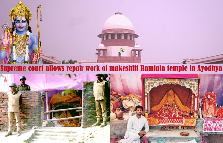 supreme-court-of-india-ram-temple