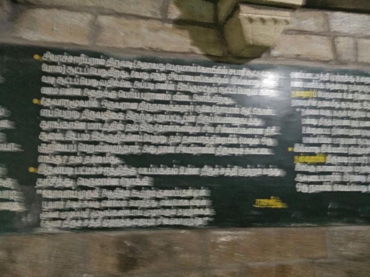 Thirunallur Shiva where Satari Shivas feet offered to Devotees Head