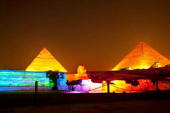 Gaza Great Pyramid