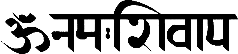 Five letters of Shiva.