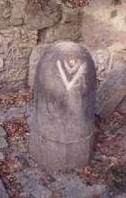 Ancient Shiva Linga in Kaaba