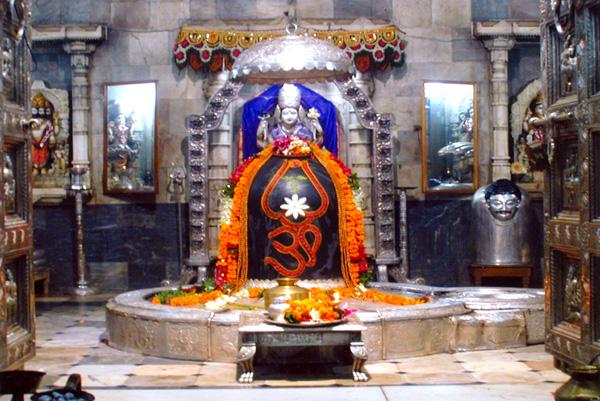 Shiva Linga ,Somnath,Gujarat,India.Jyotir linga