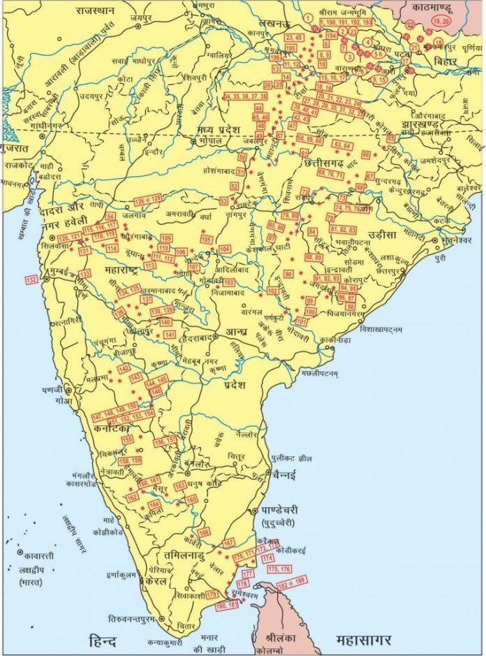 Places visited by Rama, Valmiki Ramayana