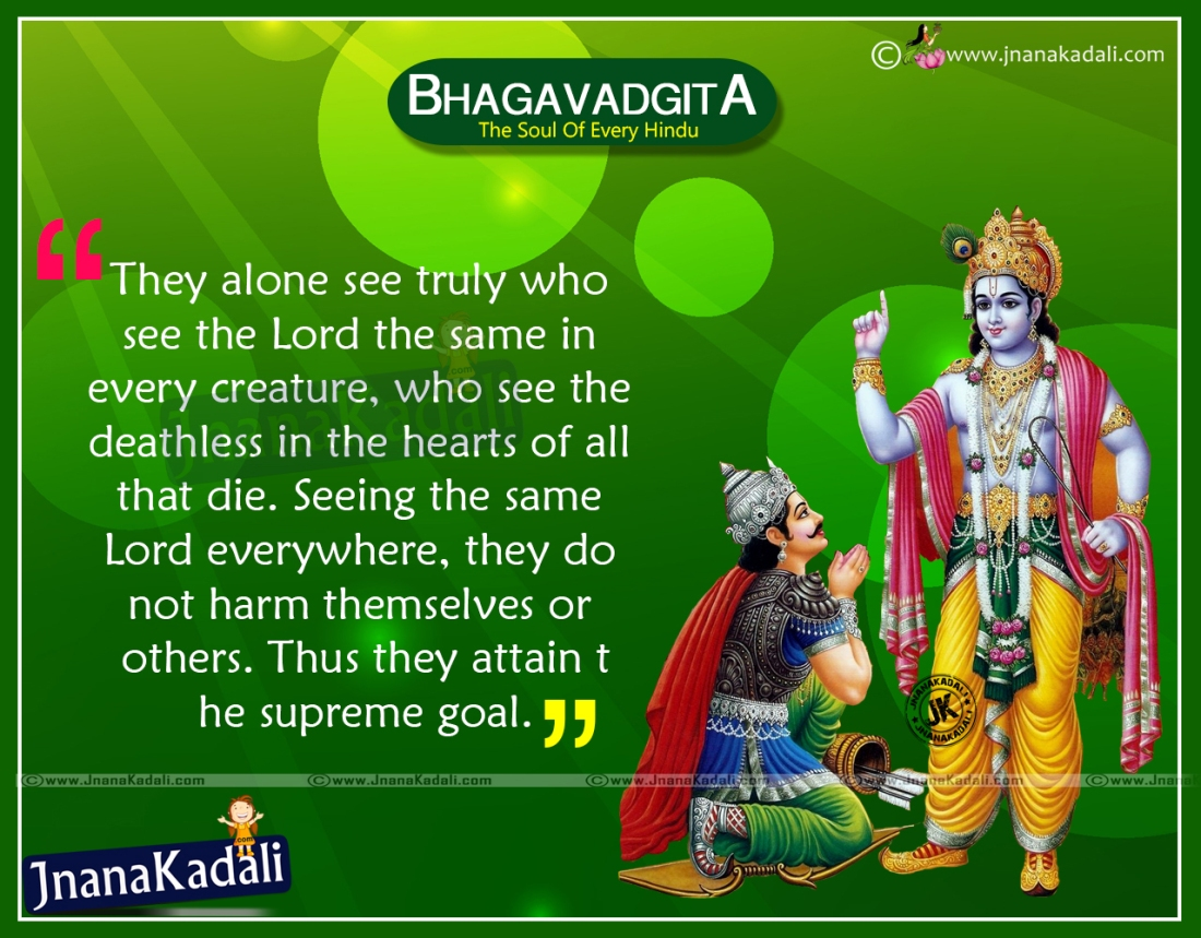 Who Realize God? Bhagavad Gita
