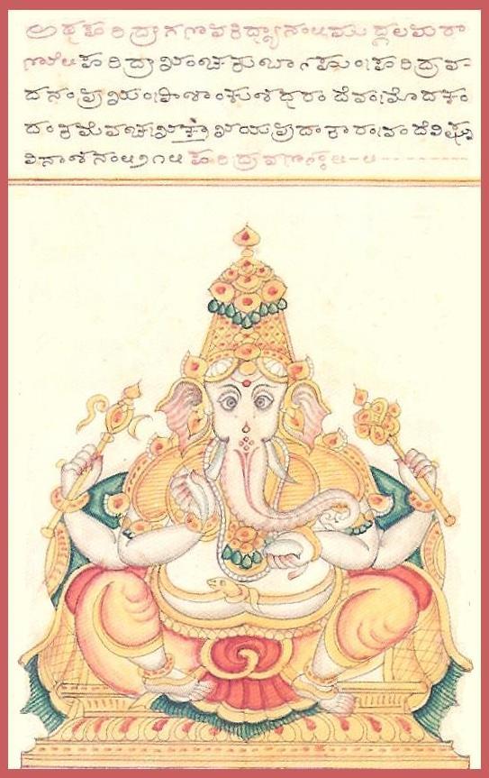 Haridra Ganapati