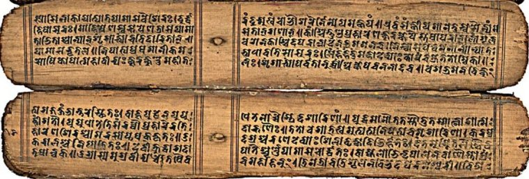 Devimahatmya manuscript on palm-leaf, in an early Bhujimol script, Bihar or Nepal, 11th century