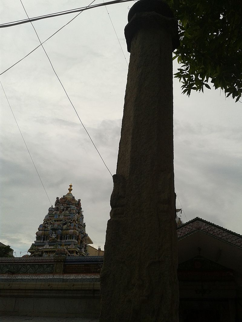 Swayambhu temple in bangalore dating