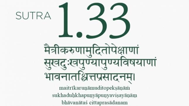 Patanjali Yoga Sutra 1.33.image