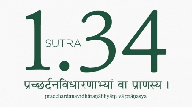 Yoga sutra 1.34 image
