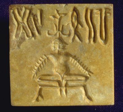 Indus Valley Seal Man Yogic Posture Dates Patanjali Yoga ...