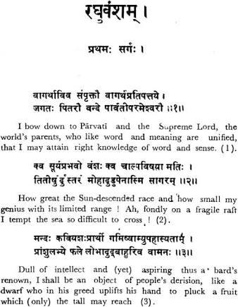 Raghu,Ramas ancestor won the central Asia,China,image