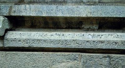Chola Inscription Bangalore. Image.