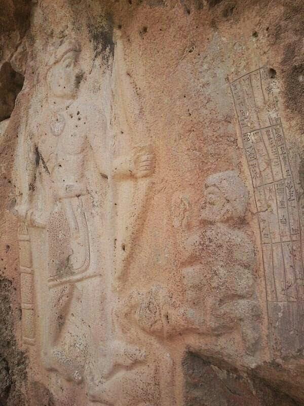 Ramayana,Hanuman Carving ,Iraq,Silemania.image