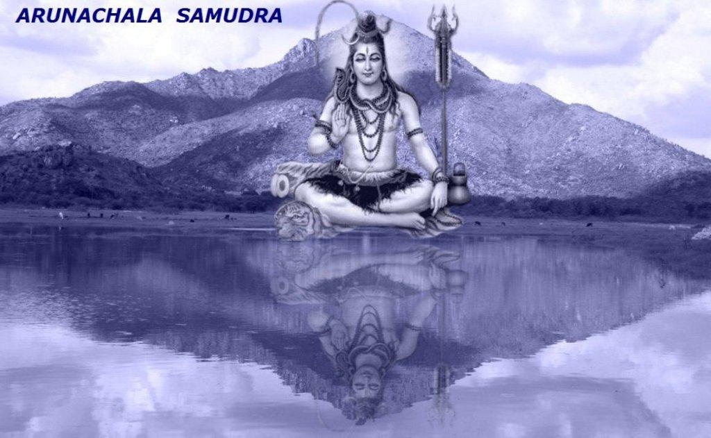 Lord Shiva .image