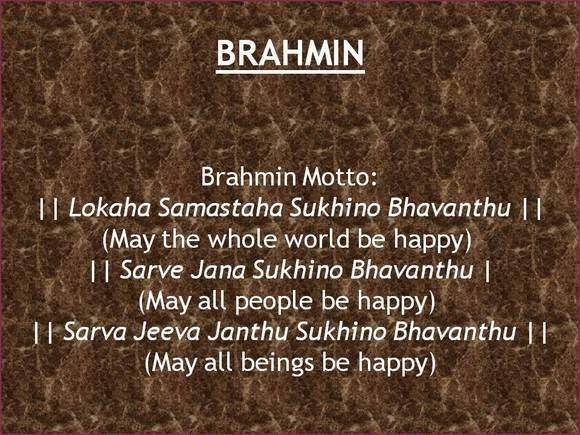 Brahmin Surnames – Ramani's blog