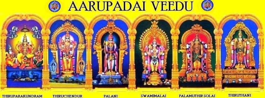 Image result for arupadai veedu
