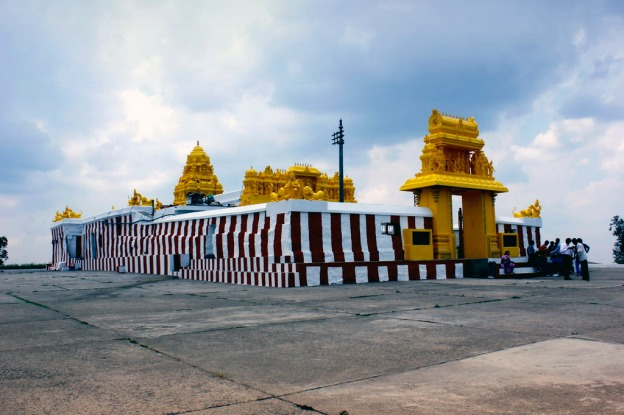 Bhhovarahaswamy Temple .image