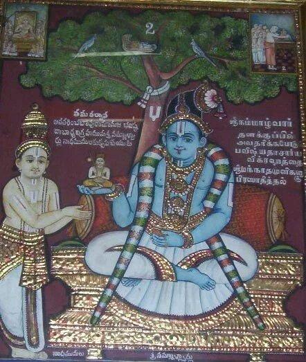 Nathamuni .image