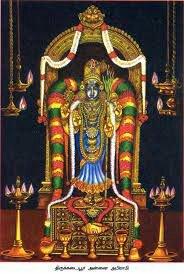 Abhirami Thirunavukkarasar.Image