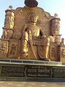 Emperor Vikramaditya.image
