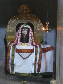 Vishahareswarar. Image.