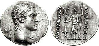 Greek coins Balarama 180 BC.image