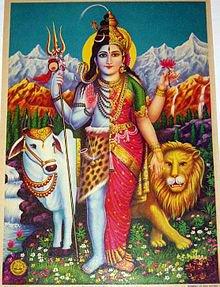 Ardhananareswara image