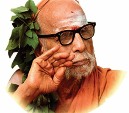 Kanchi Maha Image