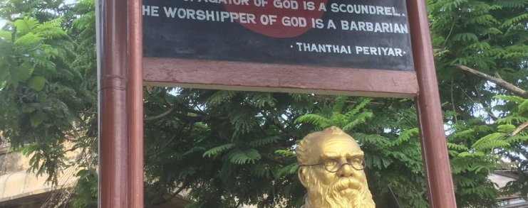 EVR statue with Atheist Message