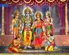 Rama Coronation.Image