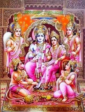 Rama Pattabhishejam.image