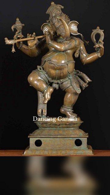 Dancing Ganesa
