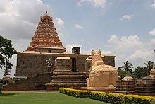 Gangaikonda Chozhapuram temple built by Rajendra Chola.image