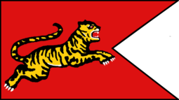 Chola Emblem Tiger found in Flags Rings